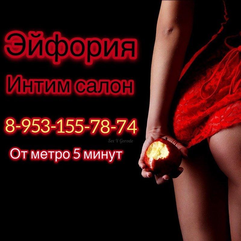 intim-salon-v-sankt-peterburge