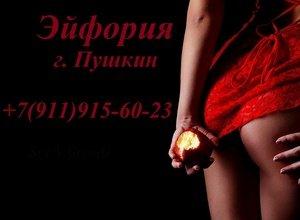 интим салоны спб московская